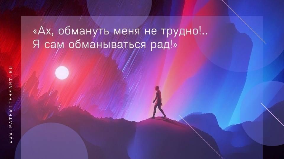 Сновидение vs сон